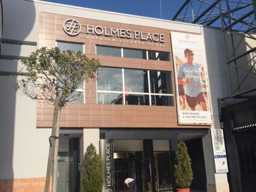advertising totem gigantia heron city holmes place